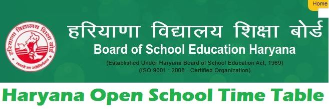 Haryana Open School Time Table
