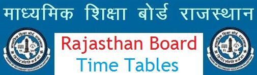Rajasthan Board 10th Class Time Table