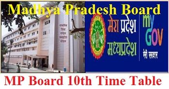 MP Board 10th Time Table 2021