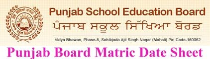 Punjab Board Matric Date Sheet