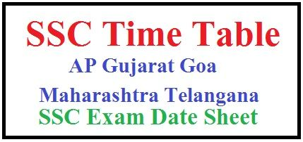 SSC Time Table 2020