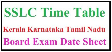 SSLC Time Table 2020