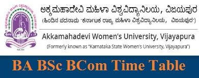 Akkamahadevi Women's University Time Table