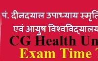 CG Health University Time Table