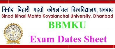 BBMKU Exam Dates Sheet 2020