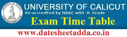 Calicut University Time Table 2020