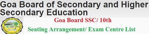Goa Board SSC Seating Arrangement 2021