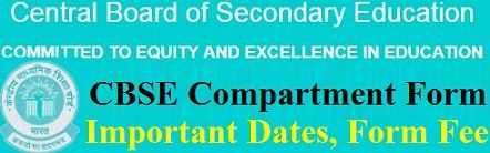 CBSE Compartment Exam Form