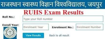 RUHS BSC Nursing Result 2019 1st/2nd/3rd/4th Year