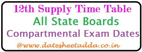 12th Supplementary Time Table 2020