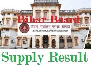 Bihar Board 12th Supplementary Time Table 2020