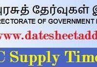 Tamil Nadu HSC Supplementary Time Table 2019