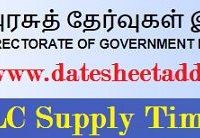 TN SSLC Supplementary Time Table 2019