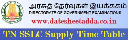 TN SSLC Supplementary Time Table 2020