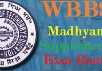 West Bengal Madhyamik Supplementary Time Table 2019