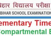 Bihar Board 10th Supplementary Time Table 2019