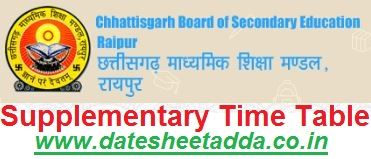 CGBSE 10th 12th Supplementary Time Table 2020