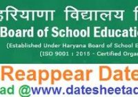 HBSE 10th Compartment Date Sheet 2019