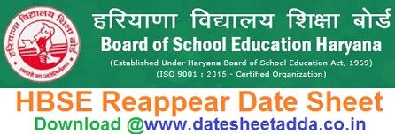 HBSE 10th Reappear Date Sheet 2020