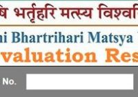 Matsya University Revaluation Result 2019