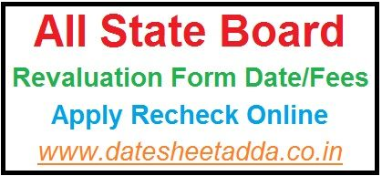 12th Revaluation Form 2019