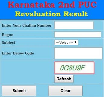Karnataka 2nd PUC Revaluation Result 2020