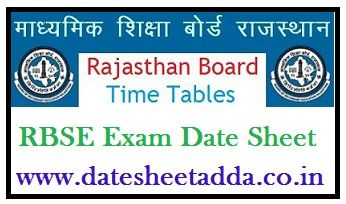 RBSE 8th Class Time Table 2021