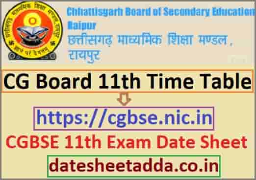CG Board 11th Time Table 2020