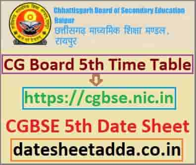 CG Board 5th Time Table 2020