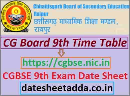 CG Board 9th Time Table 2020