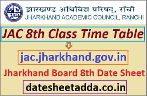JAC 8th Class Time Table 2020