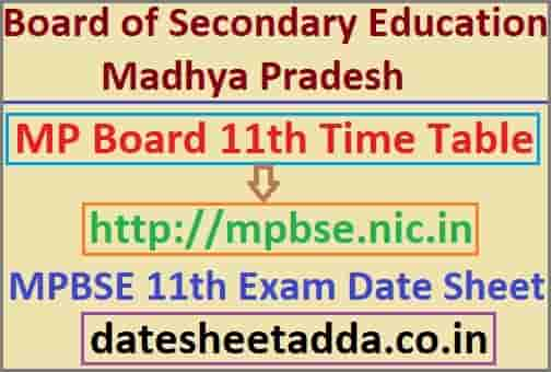 MP Board 11th Time Table 2020