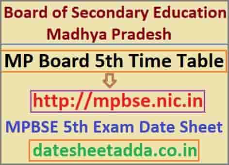 MP Board 5th Time Table 2020