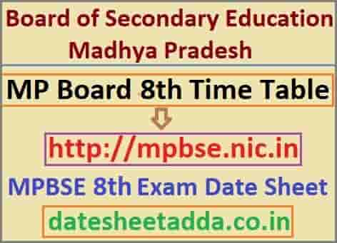 MP Board 8th Time Table 2020