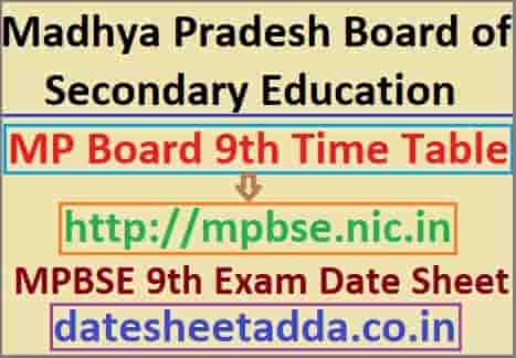 MP Board 9th Time Table 2020