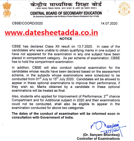 CBSE 12th Compartment Exam 2020